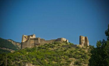 Bebristsihe Fortress