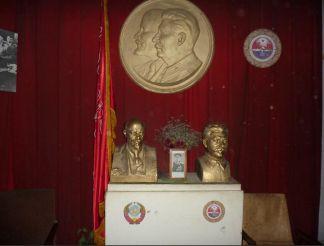 Stalin Underground Printing House Museum