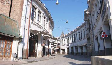 Leselidze street, Tbilisi
