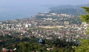 Cableway Argo, Batumi