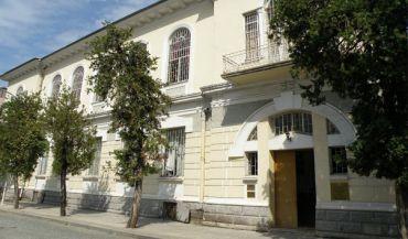 Аджарский краеведческий музей, Батуми