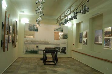 Батумский Технологический музей братьев Нобель, Батуми