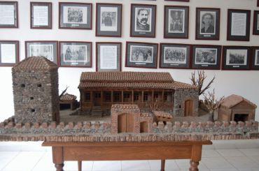 Ilia Chavchavadze Museum, Batumi