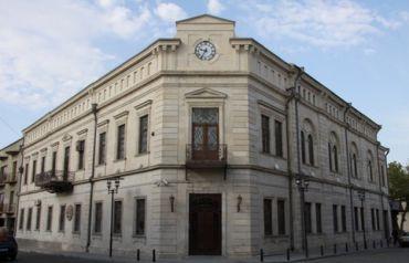 Кутаисский государственный музей истории им. Нико Бердзенишвили, Кутаиси