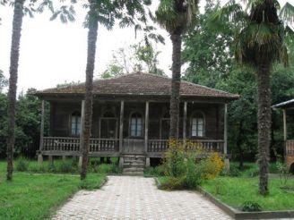 Galaktion and Titsian Tabidze House Museum, Vani