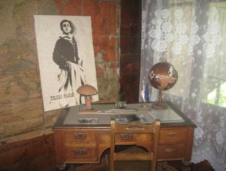Ushangi Chkheidze House Museum, Zestafoni