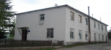 Khulo Local History Museum, Khulo