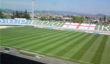 Givi Kiladze Stadium, Kutaisi