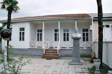 Дом-музей Иосифа Сталина, Батуми