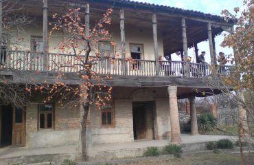 Дом-музей Сандро Шаншиашвили, Джугаани