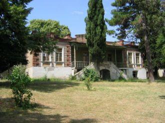 Village History Museum of Giorgi Maisuradze, Vachnadziani