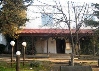 Этнографический музей, Хашури