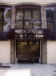 The Money Museum, Kvareli