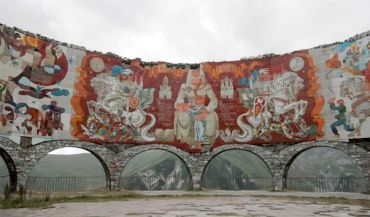 Friendship Arch, Kazbegi