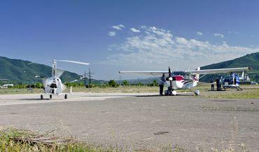 Natakhtari Aerodrome, Natakhtari