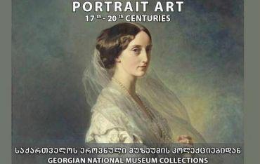 Portrait Art 17-20th centuries