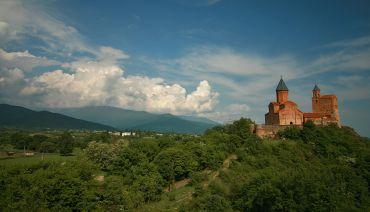 Gremi Fortress