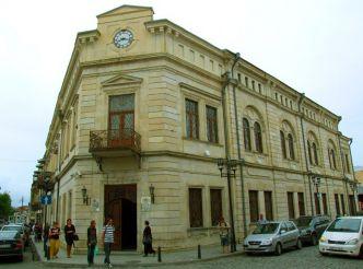 Исторический музей Кутаиси