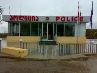Gelati Police Station
